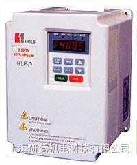 海利普變頻器 HLPP,HLPA,HLPC,