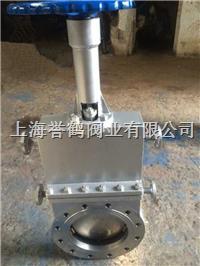 蒸汽保温刀型闸阀 PZB73Y-10P