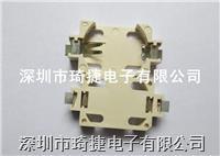 CR2032-6电池座 CR2032-6
