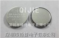 CR2025电池CR2025纽扣电池 CR2016