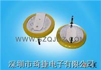 时钟电池CR1220电池焊脚 CR1220