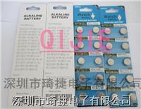 LR44卡装电池AG13纽扣电池 LR44卡装电池AG13纽扣电池