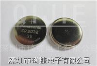 松下CR2032纽扣电池 CR2032