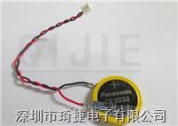 Panasonic松下CR2032电池设备主板COMS电池 CR2032