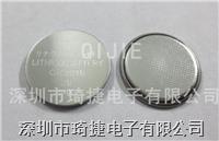 CR2016纽扣电池 CR2016