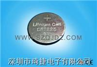 CR1225纽扣电池厂家 CR1225
