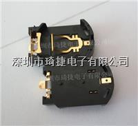 CR2032-8棕色贴片电池座 CR2032-8
