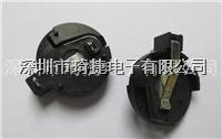 塑胶座厂家CR2032-3插脚电池座 CR2032-3
