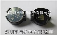 CR2477电池座 CR2477
