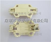新款CR2032SMT电池座 CR2032