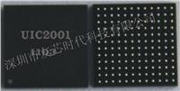 UIC2001高速USB2.0 延长线主控IC UIC2001