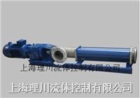 不锈钢单螺杆泵 LC