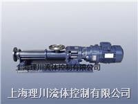 水煤浆螺杆泵 LC