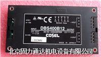 CDS6004828-XFUT