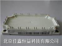 英飞凌IGBT模块 FP50R12KT4
