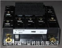 三垦IGBT模块 SG600Z1U