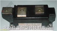 国际电子IGBT MC1771BA