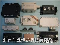 德国IR-IGBT模块 GA75LS60U