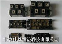 整流桥模块 VUO80-16NO1