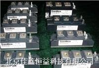 可控硅模块 EMTF07-04