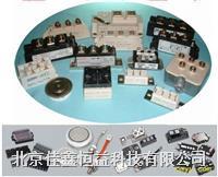 可控硅模塊 CTD181GK-12