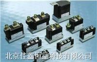 可控硅模块 MCD220-08IO1