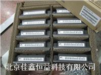 可控硅模塊 VGO55-16IO7