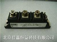 可控硅模块 IRKL136/12