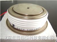 可控硅模塊 TG25D40