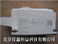 可控硅模塊 SKKL253/16E