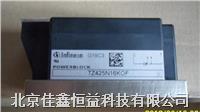 可控硅模塊 DZ540N20-26K