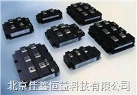 可控硅模塊 DZ1070N20K