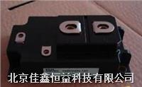 場效應模塊 1M500S-050