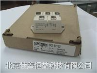 场效应模块 SKM151A4R