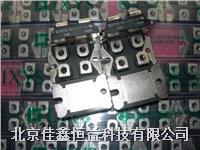 場效應模塊 APT8015JVFR