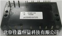 智能IGBT模塊 CP10TD1-24Y