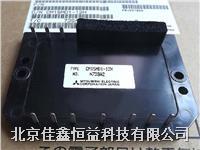 智能IGBT模塊 CP15TD1-24A