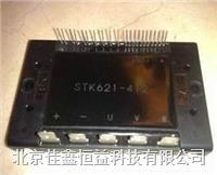 智能IGBT模塊 STK621-051