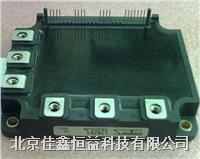 智能IGBT模块 FSM50X6S