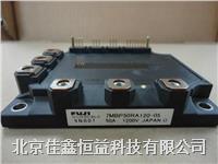 智能IGBT模块 7MBP50RA120-05