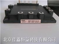 智能IGBT模塊 7MBP100RA120-05