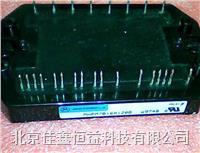 智能IGBT模块 MHPM7B25A120B