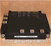 智能IGBT模塊 MIG50J901H