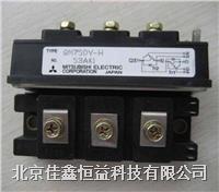 达林顿模块 QM50TB-24