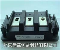達林頓模塊 FST75Z2
