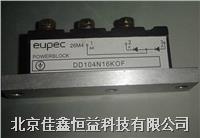 整流二極管、快恢復二極管 DD350N12