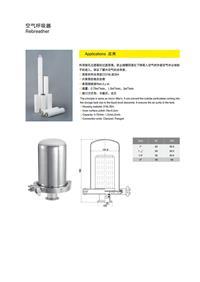 不锈钢卫生呼吸器,空气过滤器,罐顶呼吸器