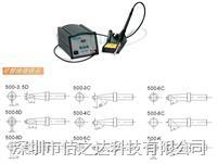 QUICK205焊臺 快克205 150W大功率焊臺 205