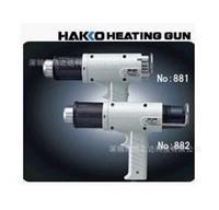 HAKKO881高温热风枪 881