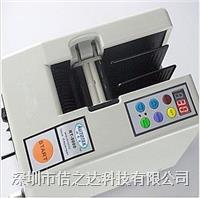 RT5000胶纸切割机 RT5000